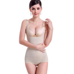 859ac4246f20f Women Tummy Waist Control Underbust Slimming Underwear Shapewear Body Shaper  Corset Push up Breast Buttock Cincher Firm Bodysuit