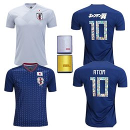 Wholesale japan 18 - JApan soccer jersey ATOM 2018 World Cup Captain Tsubasa maillot Japon KAGAWA KAMAMOTO Football Shirt 18 19 Player version Fans Edition 2019