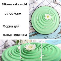 Wholesale Mousse Molds - Silicone Mousse Cake molds Vague Round Corrugated Shape for Sponge Mousse Desserts Decoration mould Baking Tools Bakeware Pan