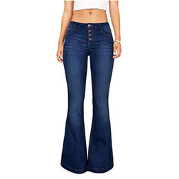 ae8478452d3 China Gresanhevic New Women High Waist Wide Leg Palazzo Denim Pants Flare  Jeans palazzo pants blue