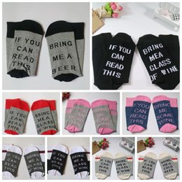 Wholesale Beer Socks - Women men Letter print socks If You Can Read This Bring Me A Glass of Wine Cold Beer Coffee socks 12 design KKA3867