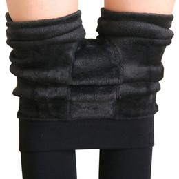 2017 NUOVE Plus Cashmere Leggings casuali per le donne Ragazza caldo inverno brillante velluto a maglia di spessore Slim Legging pantaloni super-elastico da