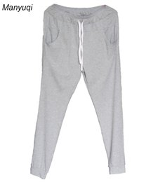 wholesale long sleeping shirts Promo Codes - Relaxed Loose Sleep Pajama home pants tracksuit for women Sexy Ladies Underwear Home Leisure Wear Long casual sweatpants