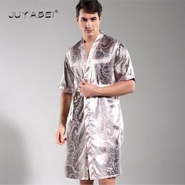 Discount polyester satin sleepwear - 2017 New Male Pajamas Print Men s Half  Sleeves Sleepwear Pyjamas Mens 22490cdf4