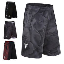 Men Sport Gym QUICK-DRY Workout Compression Board Shorts for Male Basketball Soccer Exercise Running Fitness Yoga
