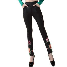 2019 pantalones de mujer de marca Venta al por mayor-2017 Moda bordado Pantalones Mujeres Calidad Primavera Otoño Harajuku Marca Señoras Pantalones Casual 4XL Pantalones Ropa de algodón inferior rebajas pantalones de mujer de marca