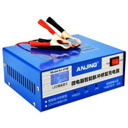 Riparazione del caricabatterie online-Caricabatteria per auto Caricabatterie intelligente Ricarica per batterie per auto moto 12V 24V Display a LED