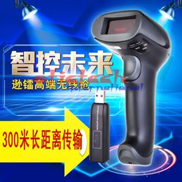 Wholesale A4 Autos - by dhl or ems 10pcs F6 Wireless Handheld Auto Sense Laser Barcode Scanner Support Windows Android iOS