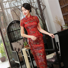 Vestidos de noche clásicos de china online-Botón hecho a mano de las mujeres chinas Classic Cheongsam Ladies Long Qi Pao Sexy Tight Evening Party vestido de fiesta vestido de flores Vestidos