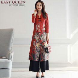1740a0a035e0 Vintage qipao floreale moderno abito stile orientale abiti casual business  donna abbigliamento due pezzi set top e pantaloni AA2922 YQ sconti vestiti  di ...