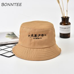 2019 sombreros de sol de colores para las mujeres Sombreros de mujer Casual Sun Shading al aire libre Kawaii Letter Impreso Colorful Bucket Hats Womens Chic Daily Japanese Style Sports Lovely sombreros de sol de colores para las mujeres baratos