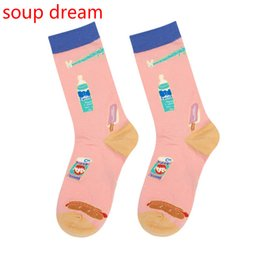 Длинные носки онлайн-Soup Dream 2018  Socks For Men And Women Cotton Socks Korea Long Street Trend Personality Illustration School Wind 5 Pairs