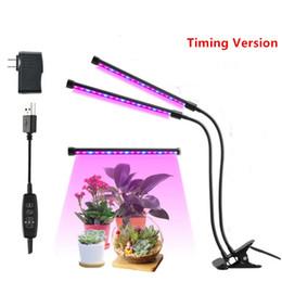светодиодные наборы для сада Скидка 18 Вт с двумя головками светодиоды для выращивания с клипсами Гибкая регулируемая УФ-лампа с полным спектром действия для комнатных растений