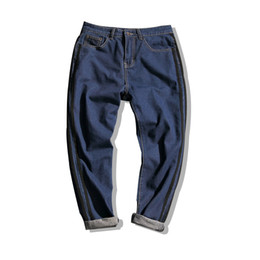 Wholesale Winter Jeans For Men - In the winter of 2018 the male han version of with extra thick jeans and slim feet is a pair trousers for young students