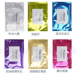 Wholesale face masque - Silk Fibroin Ultra Firming Facial Mask Masque Cosmetics Makeup Whitening Moisturising Skin Care Beauty Treatments Brands DHL Ship!