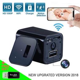 Cámaras de movimiento para la seguridad online-1080P WIFI Socket Cámara USB Teléfonos de pared Cargador Cámara Detección de movimiento Enchufe Mini cámara Con cámaras de seguridad domésticas / de oficina Mini DV