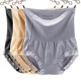 Le donne incinte dopo il parto a vita alta Slip Lace Body Shaping Mutandine Signore dimagrante Tummy Control Underwear per 45-80KG da