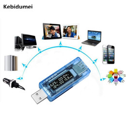 Wholesale meter bank - Kebidumei Hot Sale Mini Practical USB Power Bank Volt Current Voltage Doctor Charger Capacity Tester Meter