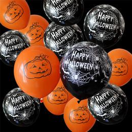 2019 globos de aluminio de aluminio al por mayor Globos de látex de Halloween Balón de aire de látex 12 pulgadas Spider Pumpkin Black Orange para la fiesta de Halloween A-689