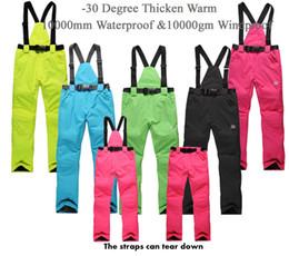 Wholesale Men Wind Pants Blue - -30 warm Snow pants Women and Men R ssignol Bibs Ski Trousers wind Waterproof Snowboarding Pants Winter Outdoor Suspender pant
