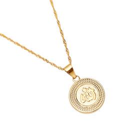 24k gold ohrring anhänger sätze online-24K Gold islamischen arabischen Skript Anhänger Halskette Ohrring Set religiösen Schmuck