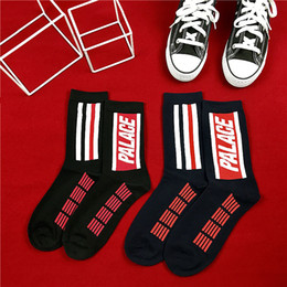 Underwear & Sleepwears Useful Newest Mens Socks Safety Durable Cotton Sock Hocok Fashion Short Street Skateboarding Socks Eu41-46 Exquisite Meias Soft Soxs