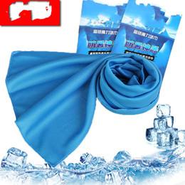 Resfriamento, absorção de suor, lenço frio, cor pura, única toalha de esportes cor, secagem rápida, sensação de frio, toalha de esportes de gelo. de Fornecedores de tamanhos de capa de colcha