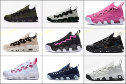 Wholesale more dark - 2018 New More Money QS Japan USA Pound Scottie Pippen Fashion Basketball Shoes for Uptempo Army Green Pink Athletic Sport Sneakers EUR 36-44