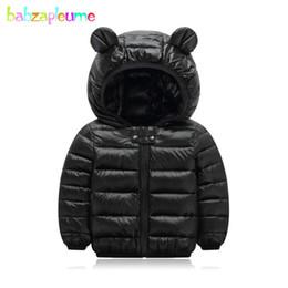 дети падают Скидка Осень новорожденных девочек мальчиков зимние куртки повседневная мода малыша Snowsuit с капюшоном теплые толстые дети вниз пальто Детская верхняя одежда BC1355