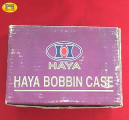 Wholesale Wholesale Bobbin - Multifunction household bobbin case Bobbin case BC-269