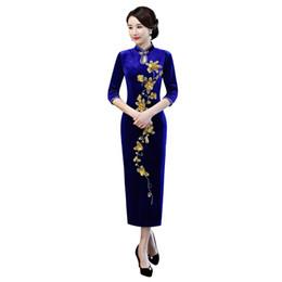 Шанхай История 2018 новая продажа длинные Qipao платье цветочные вышивка Cheongsam платье китайский женский бархат восточные платья от