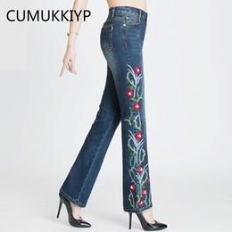 bbc73caaf8b 2019 вышивка бисером цветы CUMUKKIYP народные пользовательские джинсы  женщина ручной работы цветок Вышивка бисером высокой талией