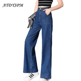 964964db3cd 2017 Fashion Retro BF Style Women Wide Leg Jeans Pants High Waist Washed  Loose Cotton Jeans Casual Bodycon Flare Pants Trousers