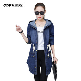 Джинсовая куртка онлайн-2018 весной и осенью новый джинсовая куртка пальто женщин средней длины плюс размер свободные капюшоном шнурок талии ветровка женский