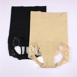 Wholesale Panty Enhancer - Women Tummy Control Panties High Waist Butt Lifter Women Slimming Body Shaper Enhancer Panty Waist Cincher Waist Trainer CCA8785 50pcs