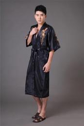 e68c786c875a151 2019 китайские халаты Китайский длинные мужские атласные шелковые дома халат  вышивка мужской кимоно ванна халат Дракон
