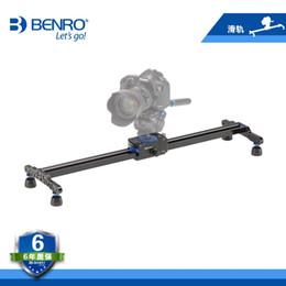 Video caricato online-Benro A04S6 Video Slider MoveOver4 serie stabile alla luce versatile per il video caricamento massimo 4kg 45mm rail in alluminio 60mm