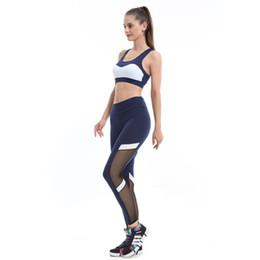 Hilo elástico online-Pantalones de yoga de secado rápido Net Yarn Yoga negro de cintura alta elástico Running Fitness Pantalones deportivos delgados Leggings de gimnasio para mujeres Pantalones