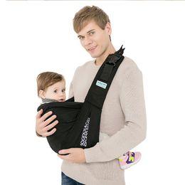 2018 Newborn Water Sling Kids Breastfeeding Sling Hipseat Parenting