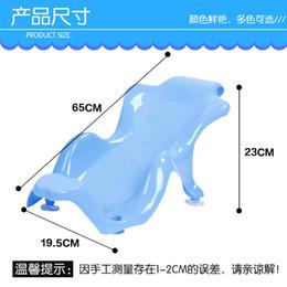 Baby-Dusche-Bad-Bett zu Baby-Shampoo-Stützbad-Regal-Klammer mit Adsorptions-Bassin erhöhen neugeborene Wannen-Unterstützung von Fabrikanten