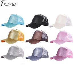Casual Ponytail Baseball Cap Women Adjustable Snapback Hat Sequins Shine  Hip Hop Caps For Women Dad Hat Summer Glitter Mesh Hats d6047f9f76fb