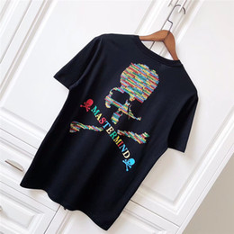 Wholesale Skeleton Woman - Mastermind T Shirt Women Men 1a:1 High Quality 2018 Summer T-shirts Skeleton Mastermind Japan Top Tees Mastermind T Shirt