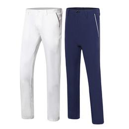 2019 мужские стильные тонкие длинные брюки summer special trousers dry plus fabric golf long pants men outdoor quick dry sports super thin pants Korean style slim 6 colors скидка мужские стильные тонкие длинные брюки