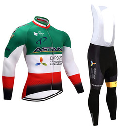 Wholesale Astana Cycling Clothes - 2017 winter Green ASTANA pro cycling jersey pants set Ropa Ciclismo MTB thermal fleece windproof cycling wear bike clothing suit