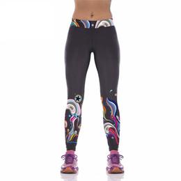 Canada Gros Livraison Gratuite Taille Haute Vague Colorée Abstraite 3D Numérique Imprimé Femmes Leggings Crayon Pantalon Serré supplier abstract waves Offre