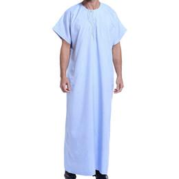 53eb27fecf 2018 Summer Men Full Length Ultra Long Nature Wear Home Robed Loungewear  Sleepwear Pajamas Robes