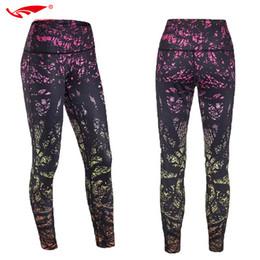 Wholesale Women S White Yoga Leggings - Jimsports Women Leggings Fitness Yoga Pants Quick Drying Sport Tight Pants Breathable Leggings Women Hot Sale Top Quality 3 Colors S-XL