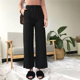 Wholesale Pleated Wool Pants - Vefadisa 2017 Korean New Pleated Vintage Cotton Straight Wool Pants Wide Leg Pants Trousers For Women Loose Women's Q086