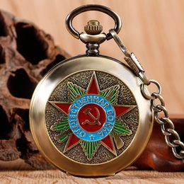 Wholesale Russia Silver - Bronze Silver Steampunk Russia Soviet Sickle Hammer Communism Badge Hand Winding Mechanical Pocket Watch Stylish Vintage Pendant Chain Gifts
