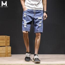 2018 Verão Novo Denim Shorts Moda Mens Street Moda Hot Algodão Buraco Jeans  Solto Lazer Harem Shorts Homens Tamanho Grande M ~ 5XL 500b6cb0587